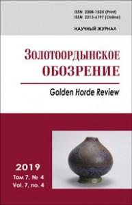ЗО_4_2019_обл_сайт