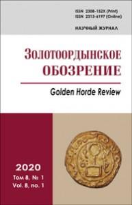 ЗО_1_2020_обл_сайт