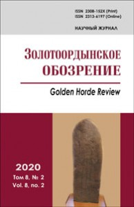 ЗО_2_2020_обл_сайт