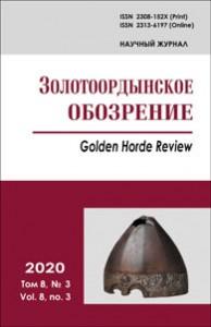 ЗО_3_2020_обл_сайт