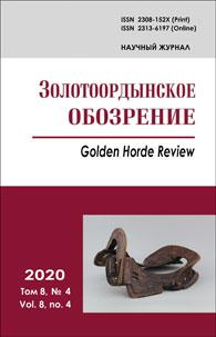ЗО_4_2020_обл_сайт