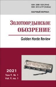 ЗО_1_2021_обл_сайт